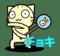 Teasing cat kuu sticker #9264666
