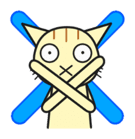 Teasing cat kuu sticker #9264682
