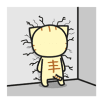 Teasing cat kuu sticker #9264694
