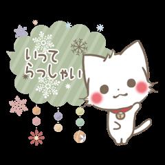 mild-fluffy-White-cat-Balloon