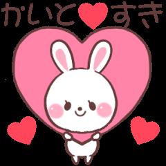 for kaito