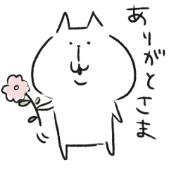 mikawaben soboku cat