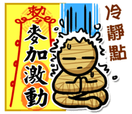 Taoist magic figure part2 sticker #9267783