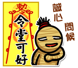Taoist magic figure part2 sticker #9267785