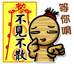 Taoist magic figure part2 sticker #9267786