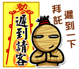 Taoist magic figure part2 sticker #9267787