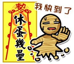 Taoist magic figure part2 sticker #9267790
