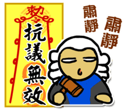 Taoist magic figure part2 sticker #9267791