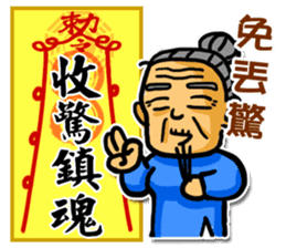 Taoist magic figure part2 sticker #9267793