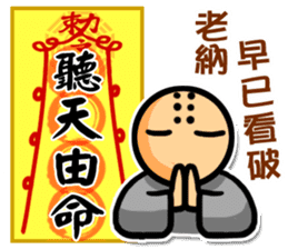 Taoist magic figure part2 sticker #9267794