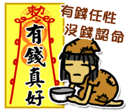 Taoist magic figure part2 sticker #9267801