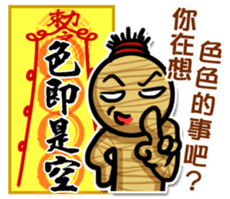 Taoist magic figure part2 sticker #9267803