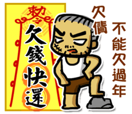 Taoist magic figure part2 sticker #9267804