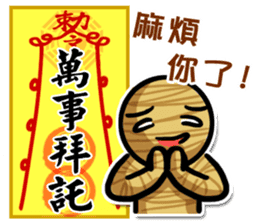 Taoist magic figure part2 sticker #9267811