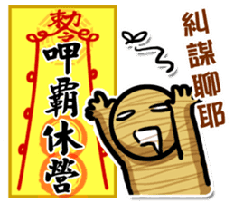 Taoist magic figure part2 sticker #9267815