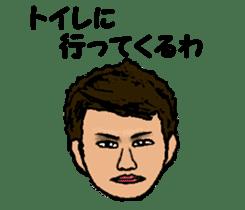 Shiba inu MOMO chan the third as well 12 sticker #9269425