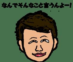 Shiba inu MOMO chan the third as well 12 sticker #9269426