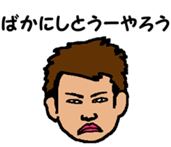 Shiba inu MOMO chan the third as well 12 sticker #9269427