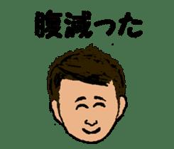 Shiba inu MOMO chan the third as well 12 sticker #9269428
