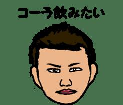 Shiba inu MOMO chan the third as well 12 sticker #9269429