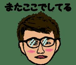 Shiba inu MOMO chan the third as well 12 sticker #9269430