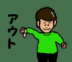 Shiba inu MOMO chan the third as well 12 sticker #9269443