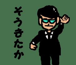 Shiba inu MOMO chan the third as well 12 sticker #9269445