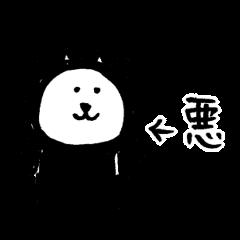 joke bear4