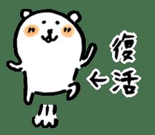 joke bear4 sticker #9269904