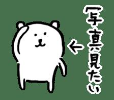 joke bear4 sticker #9269905