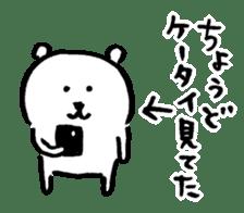 joke bear4 sticker #9269906