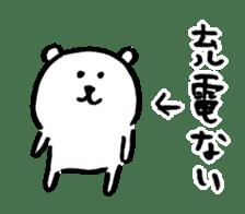 joke bear4 sticker #9269907