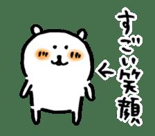 joke bear4 sticker #9269910