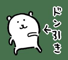 joke bear4 sticker #9269911