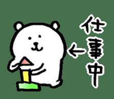 joke bear4 sticker #9269912