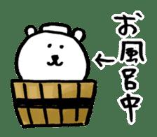 joke bear4 sticker #9269913