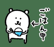 joke bear4 sticker #9269914