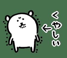 joke bear4 sticker #9269918