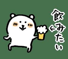 joke bear4 sticker #9269920