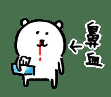 joke bear4 sticker #9269922