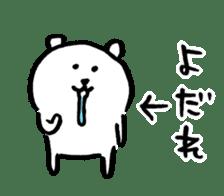 joke bear4 sticker #9269923