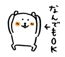 joke bear4 sticker #9269924