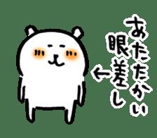 joke bear4 sticker #9269925