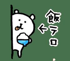 joke bear4 sticker #9269926
