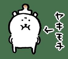 joke bear4 sticker #9269927