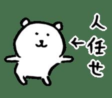 joke bear4 sticker #9269928