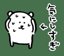 joke bear4 sticker #9269929