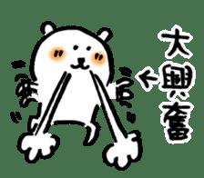 joke bear4 sticker #9269931