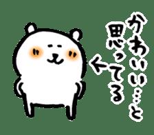 joke bear4 sticker #9269933