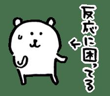 joke bear4 sticker #9269934